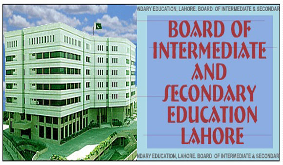 BISE Lahore Board Matric (9th Class) Result 2014 announced