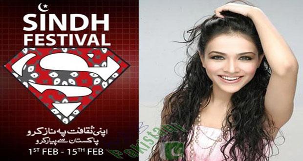 Humaima Malick host Sindh Cultural Festival 2014