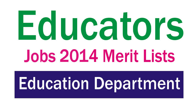 Punjab Educators Jobs 2014 Merit Lists