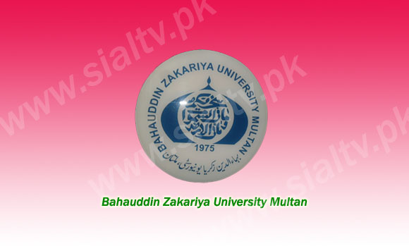 Bahauddin Zakariya University Multan