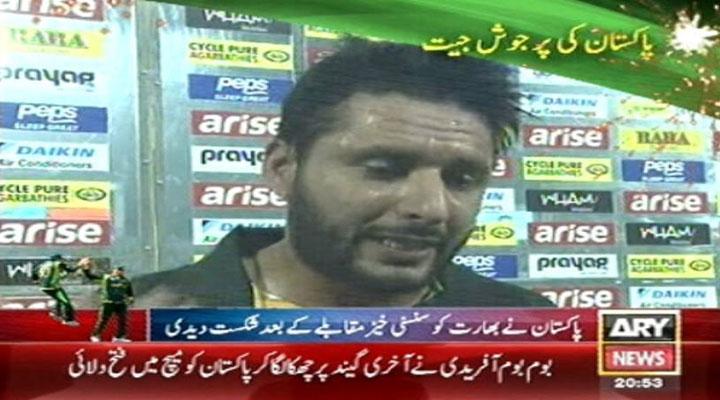 Pakistan beat India in Asia Cup 2014 - SIALTV.PK