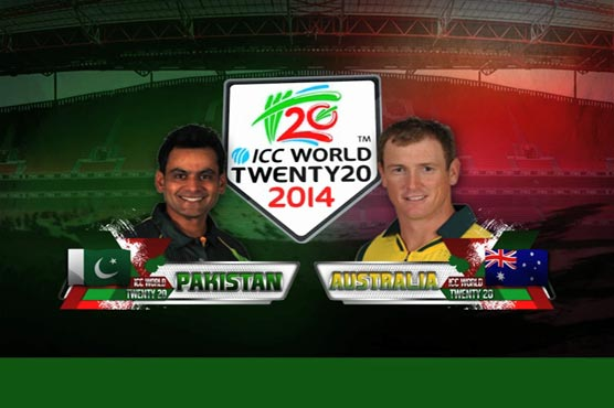 Pakistan vs Australia T20 Match