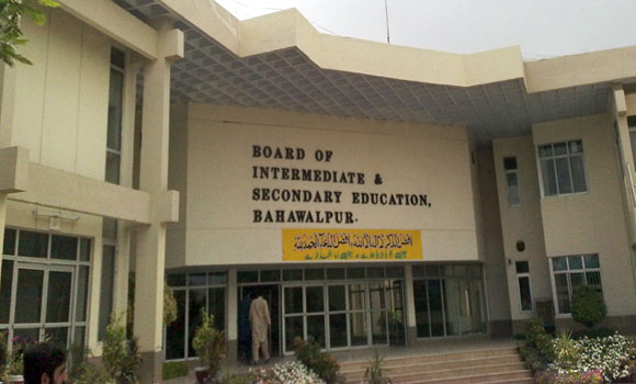 BISE Bahawalpur Board Matric Result 2014