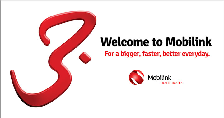 Mobilink 3G Service Internet Packages and details Uploaded Soon.