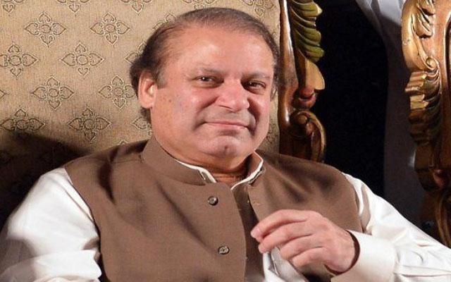 PM Nawaz Sharif Lifts Ban on Government Jobs