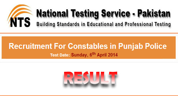 Nts result 21 july 2013
