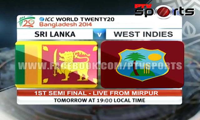 Sri Lanka vs West Indies 1st Semi Final T20 World Cup Match