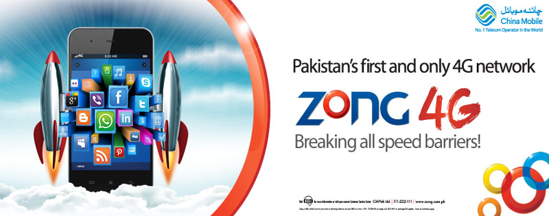 Zong 3G & 4G Internet Packages Detail