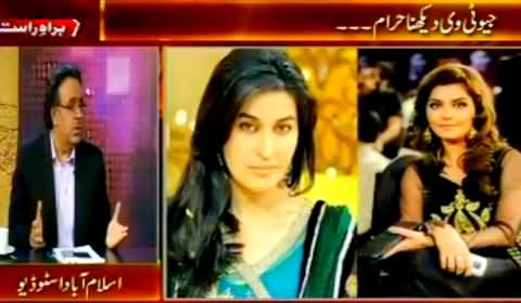 Dr. Shahid Masood Reaction