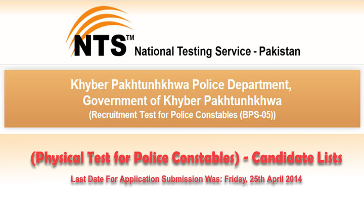 KPK Police Constables Jobs 2014 Candidate List for Physical Test