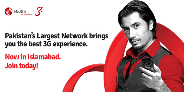 Mobilink Starts Free 3G Trial Service in Islamabad