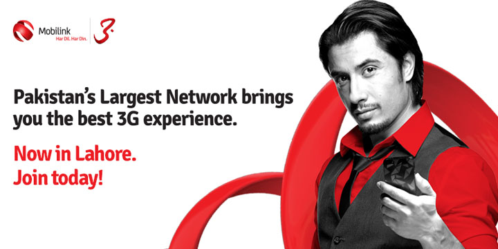 Mobilink Starts Free 3G Trial Service in Lahore