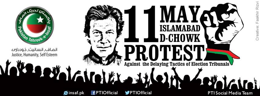 PTI Protest at D. Chowk Islamabad 11th May 2014