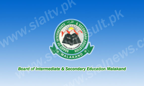 BISE Malakand Board Inter (FA / F.Sc) Result 2014 – Top Position Holders