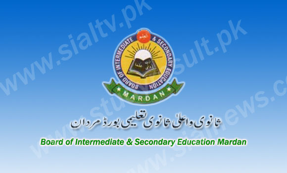 BISE Mardan Board Inter (FA / F.Sc) Result 2014 announced