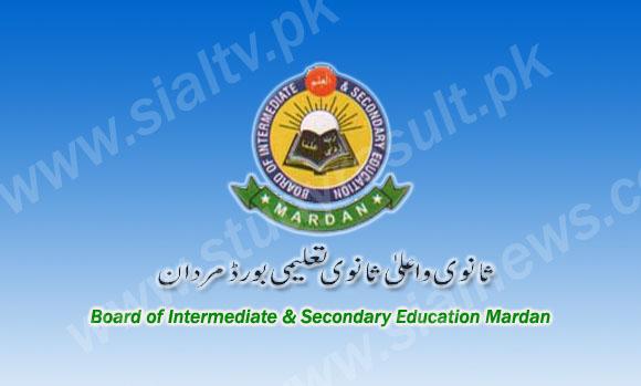 BISE Mardan Board Matric (9th & 10th Class) Result 2017 announced