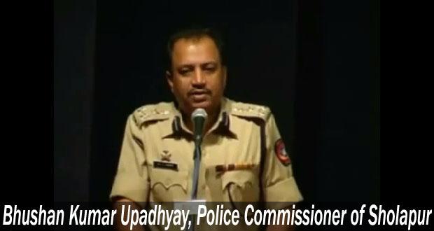 Bhushan Kumar Upadhyay, Police Commissioner of Sholapur, India