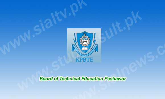 KPBTE Peshawar Technical Board D.COM, DBA Result 2017 announced