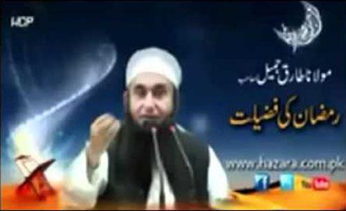 Ramazan Ki Fazeelat by Maulana Tariq Jameel