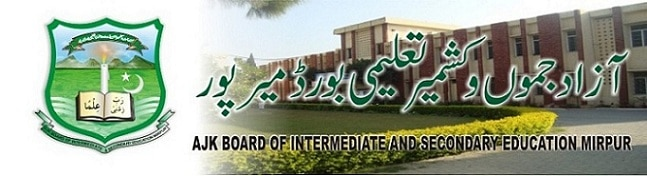 AJK BISE Mirpur Matric Result 2014 – Top Position Holders