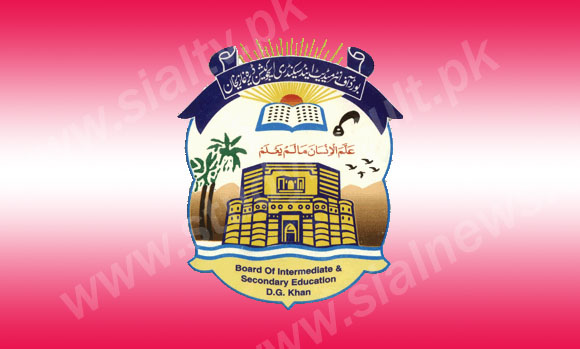 BISE DG Khan Board Matric (10th Class) Supply Result 2014 announced