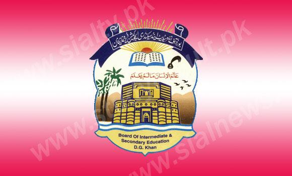 BISE DG Khan Board Matric Result 2016