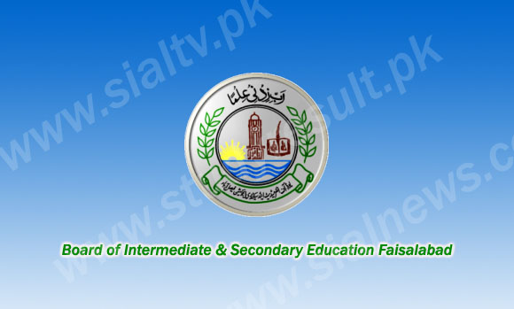 BISE Faisalabad Board Matric (9th Class) Result 2014 announced
