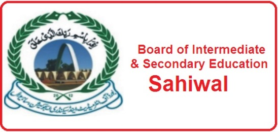 Sahiwal Board Matric (10th Class) Result 2014 announced