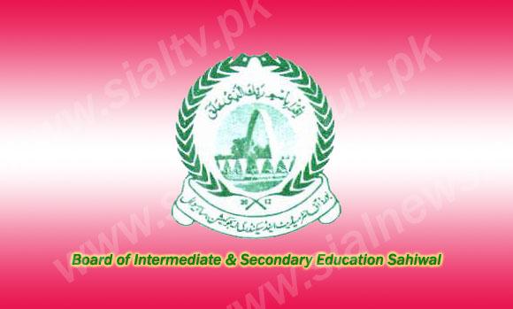 BISE Sahiwal Board Matric Result 2015