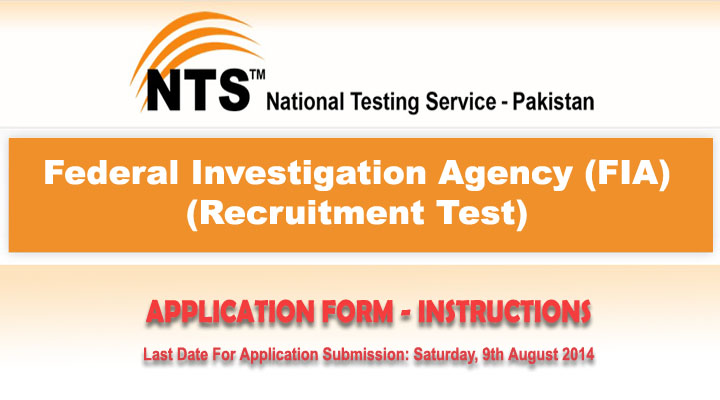 Federal Investigation Agency (FIA) Jobs 2014 Recruitment Test