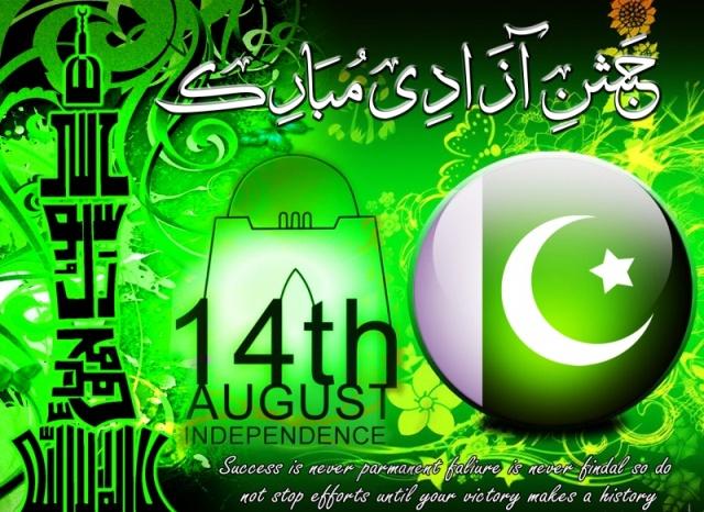 14 august pakistan wallpaper full - photo #26
