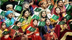 Pakistan National Songs