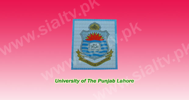 Punjab University Lahore BA / BSc Annual Result 2014 Search By Name