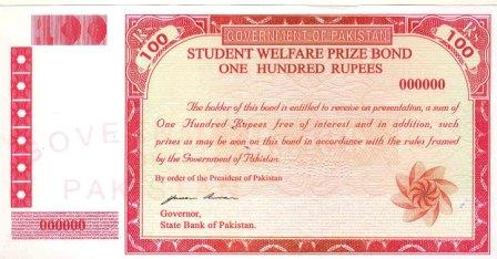 Student Welfare Prize Bond Rs. 100