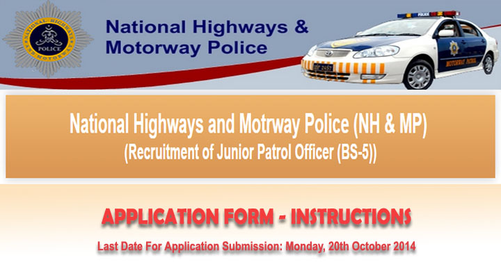 National Highways & Motorway Police Jobs 2014 – Application Form