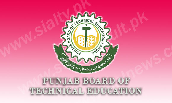 PBTE Lahore Technical Board DAE Annual Result 2014 Announced