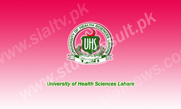 UHS Lahore announced MBBS 1st Merit List 2014
