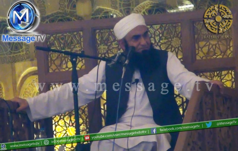 Maulana Tariq Jameel Bayan at Grand Mosque Bahria Town Lahore (2)