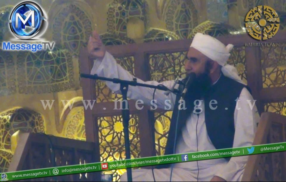 Maulana Tariq Jameel Bayan at Grand Mosque Bahria Town Lahore (5)