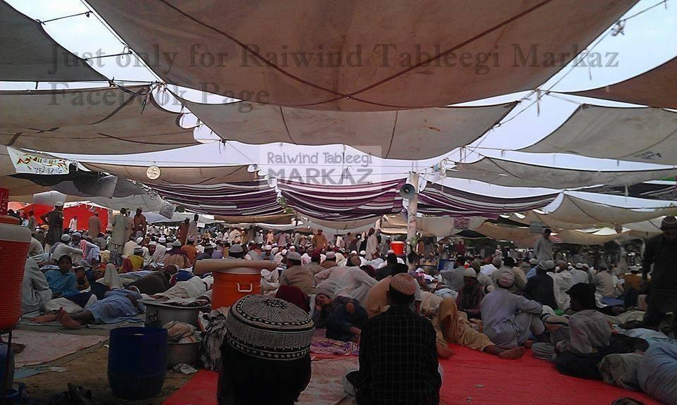 Maulana Saad Sahab Raiwind Ijtima 2014 Bayan Download MP3