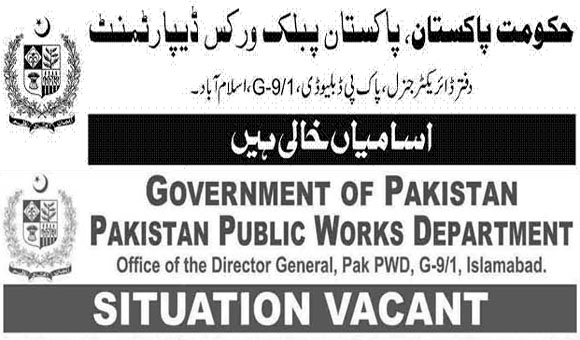 Jobs in Pakistan Public Works Department (PWD)