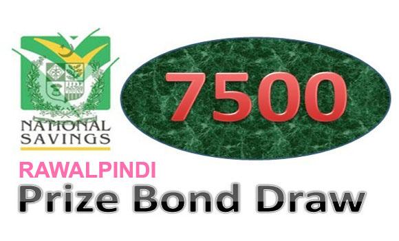 Pk prize bond prize bond results butik work