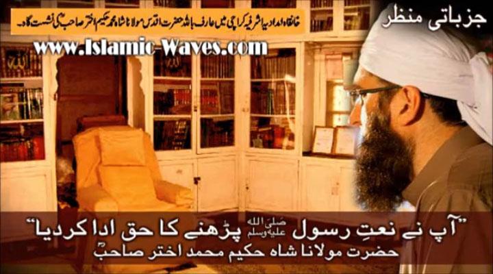 Junaid Jamshed Got Emotional on Maulana Hakeem Akhtar RA Comments