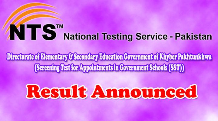 KPK SST Teachers NTS Test Result 3rd & 4th January 2015