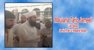 Maulana Tariq Jameel Bayan Jamia Khair ul Madaris Multan