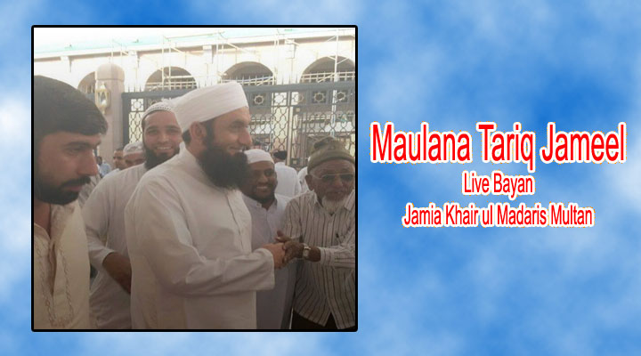 Maulana Tariq Jameel Bayan Jamia Khair ul Madaris Multan