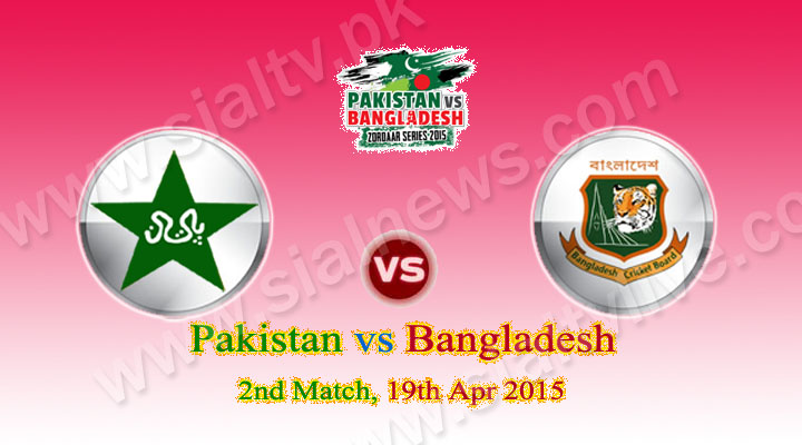 Pakistan vs Bangladesh 2nd ODI Match Live