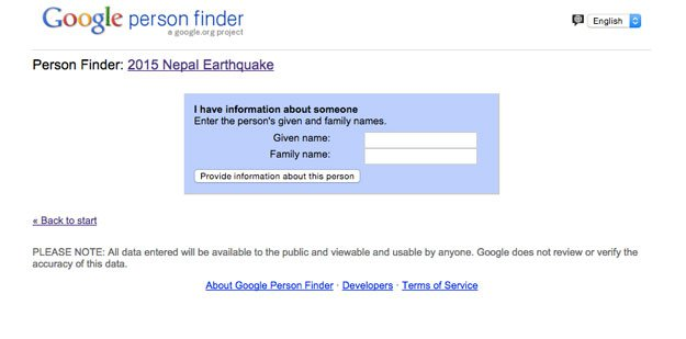 Person Finder, I Have info