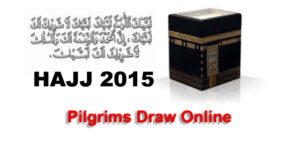 Hajj 2015 selected candidates list online