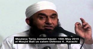 Maulana Tariq Jameel Bait us Salam Masjid Bayan